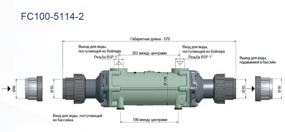Теплообменник трубчатый 100 квт Кожухотрубный испаритель Alfa Laval DH3-452 Мурманск